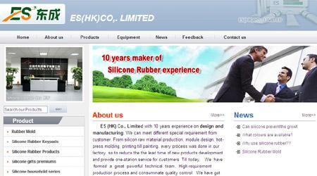ES (HK) Co., Limited