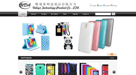 Udiya Technology Product Co.,Ltd.