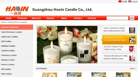 Guangzhou Haoin Candle Co., Ltd.