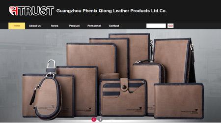 Phenix Qiong Leather Products Ltd.Co.