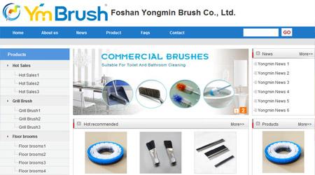Foshan Yongmin Brush Co., Ltd.